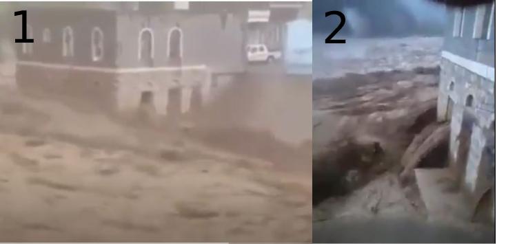 مقارنة صور البيت في فيديو الادعاء سيول حجة اليمن - فتبينوا