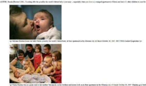 الطفلة نادية بين عائلتها وكالة رويترز - ادعاء أكبر مولود