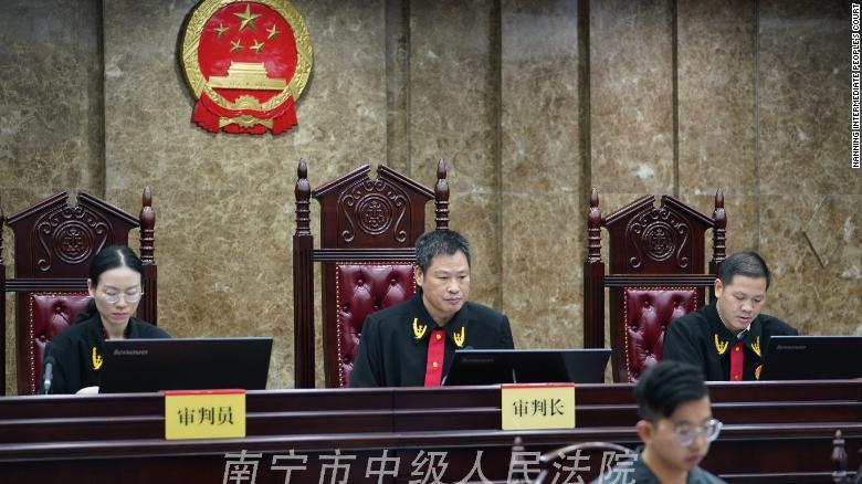 محكمة الصين التي أصدرت الحكم ضد متهمين محاولة قتل فاشلة