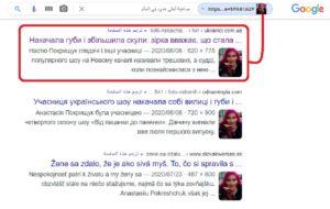 نتائج بحث ادعاء فتاة من سوريا الحقيقة أنها أوكرانية فتبينوا