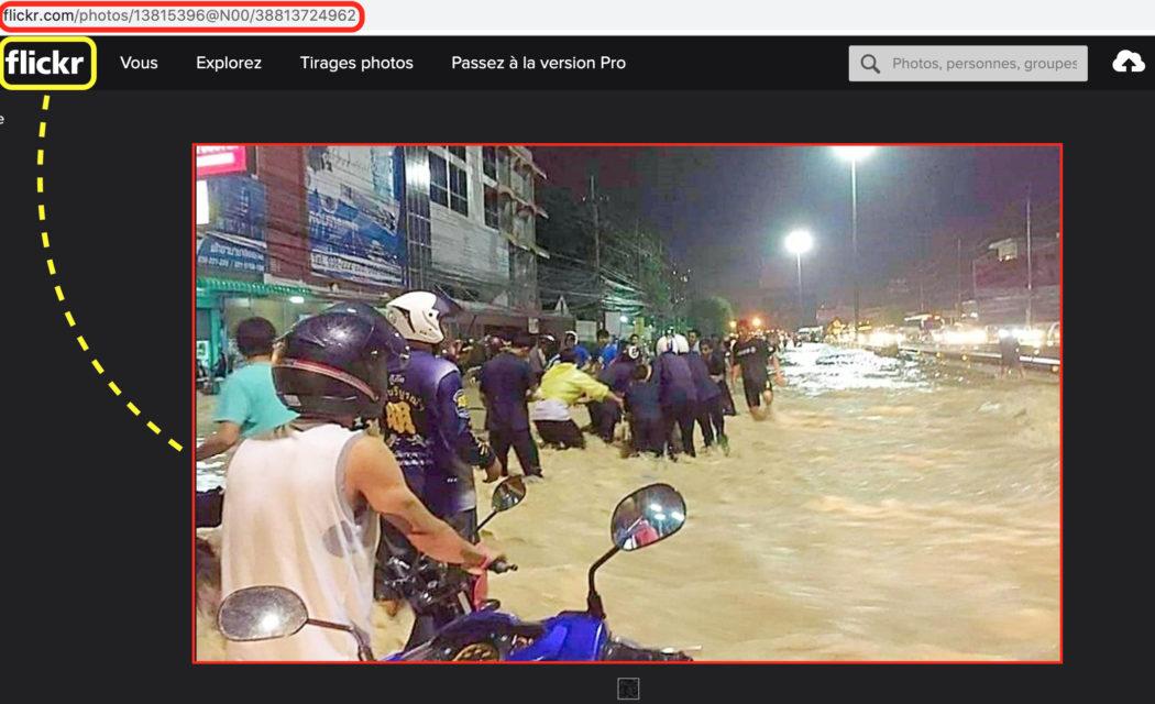 حقيقة صورة مياه فيضانات تايلاند