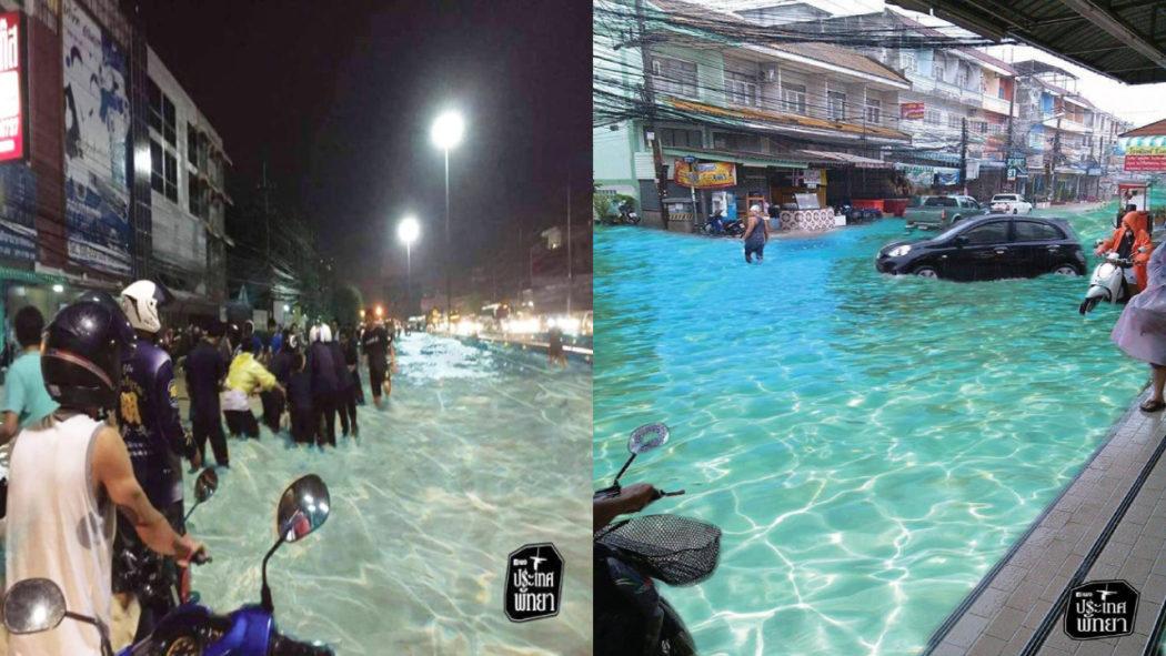 صور معدلة فيضانات جرت في تايلاند مياه صافية زائفة