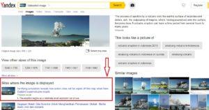 نتيجة البحث عن فيديو انفجار بركان في أندونيسيا مضلل فتبينوا