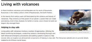 بركان أوكلاند في نيوزيلندا من صور المتحف فتبينوا