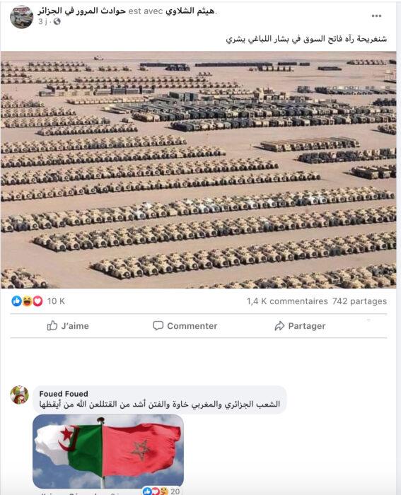ادعاء متلاشيات عتاد عسكري في العراق وليس الجزائر