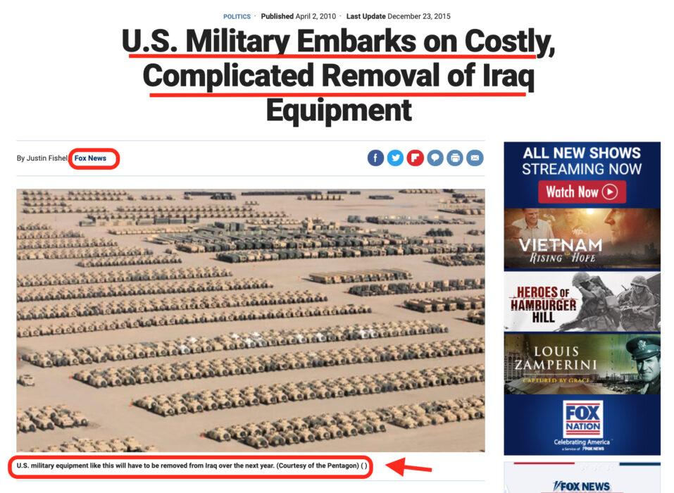عتاد عسكري أمريكي في العراق وليس سوق متلاشيات