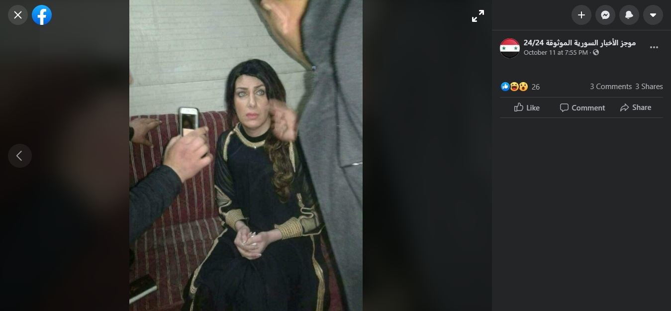 متحول جنسي وليس إرهبي متنكر في زي النساء للتسلل إلى سوريا!