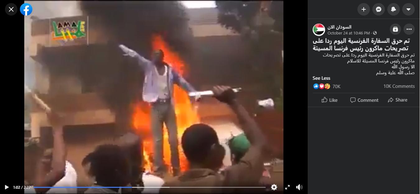 مشاهد لحرق السفارة الألمانية بالسودان سنة 2012 وليس السفارة الفرنسية بعد تصريحات ماكرون الأخيرة