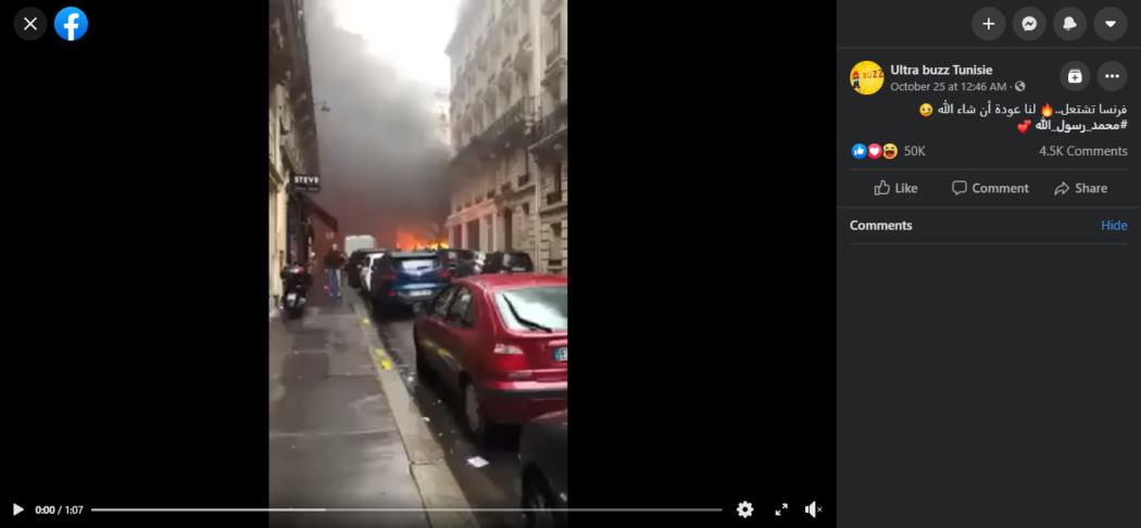 مقطع يظهر أعمال شغب وقعت خلال مظاهرات السترات الصفراء في فرنسا سنة 2018 وليست بعد تصريحات ماكرون عن الإسلام.