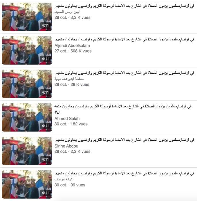 انتشار فيديو احتجاج ضد الصلاة في الشارع والدفاع عن العلمانية
