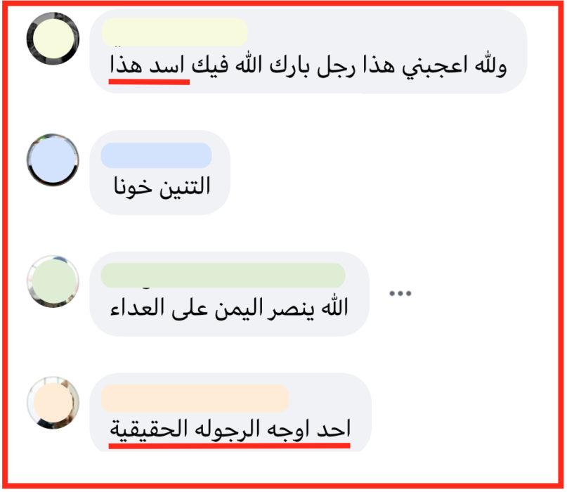 السعودية واليمن فيديو تمثيلي وليس حقيقيا تعليق المتبعين