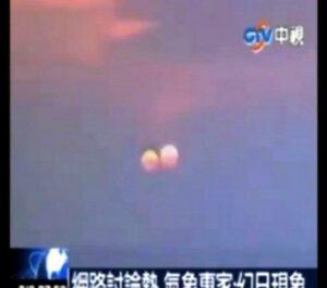 فيديو من الصين من قناة CTV يظهر شمسين بجانب بعضهما البعض فتبينوا