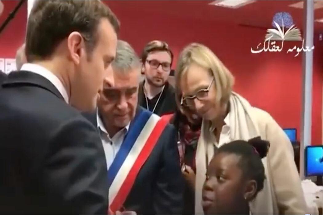 ماكرون يحاور طفلة في مدينة Les mureaux