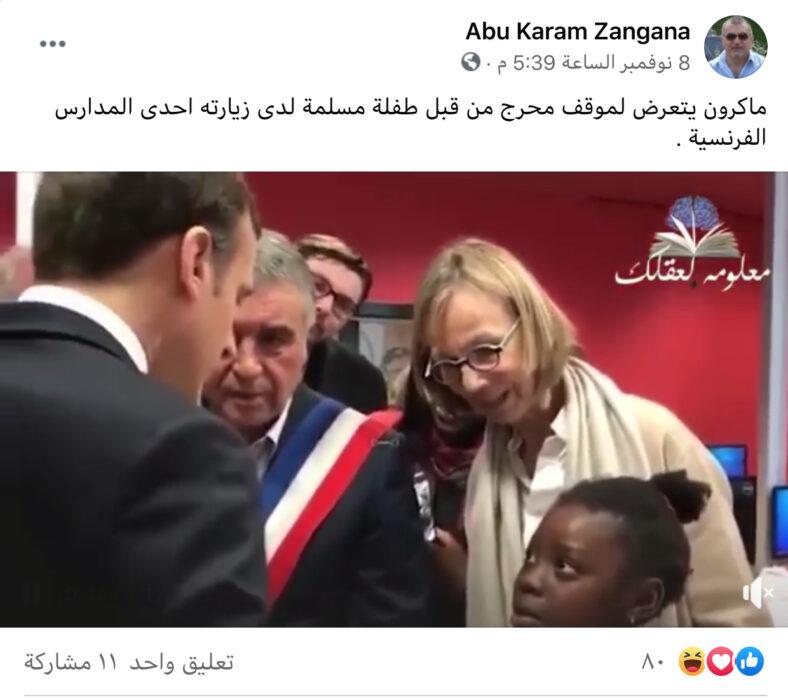 الرئيس الفرنسي ماكرون في حوار مع طفلة
