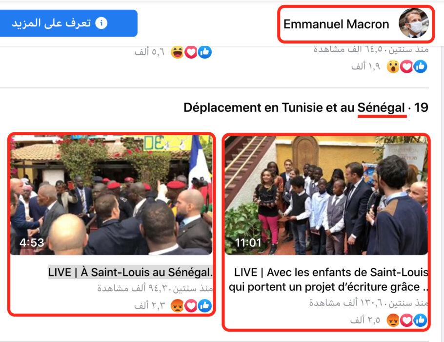 ماكرون زار السنغال سنة 2018