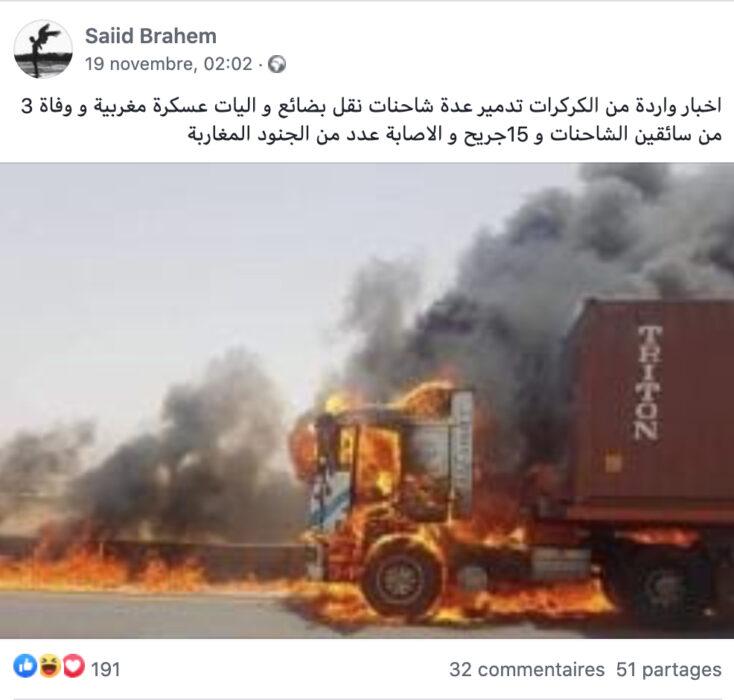 شاجنة نقل ثقيل تحترق في مصر وليس الكركرات