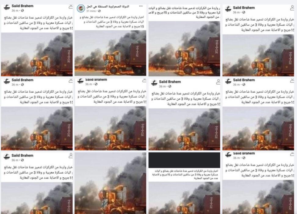 شاحنة نقل ثقيل تحترق في مصر صورة قديمة وليس الكركرات