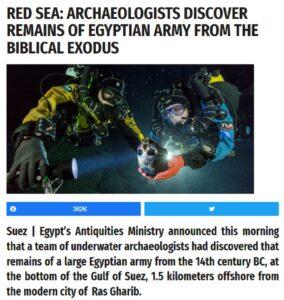 مصدر اشاعة اكتشاف جيش فرعون العالمية ادعاء زائف فتبينوا