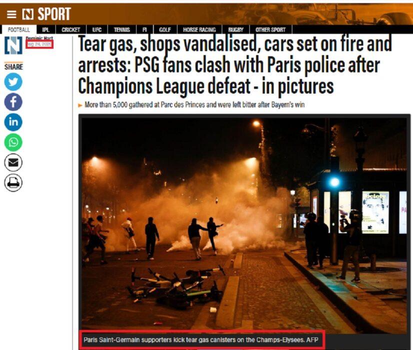 موقع The national news أعمال شغب في باريس - فرنسا - فتبينوا