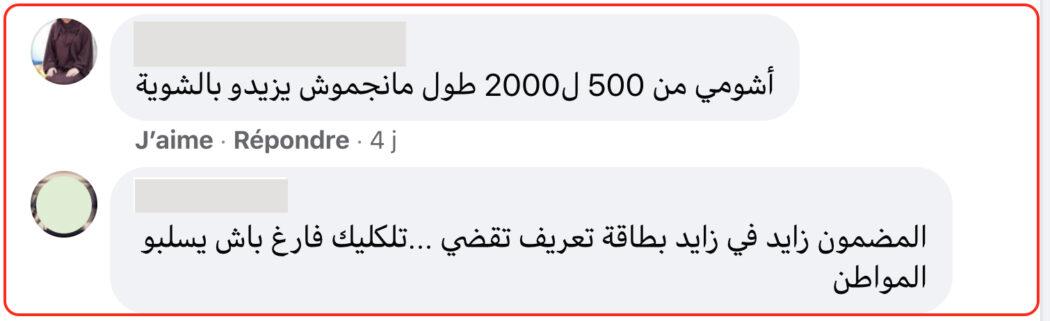 مضمون الولادة تونس