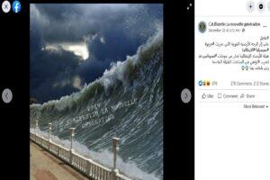 مصدر ادعاء تسونامي تونس زائف فتبينوا