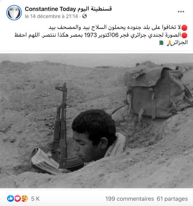 لا علاقة لها بالجزائر أو مصر بل تظهر جنديا إيرانيا
