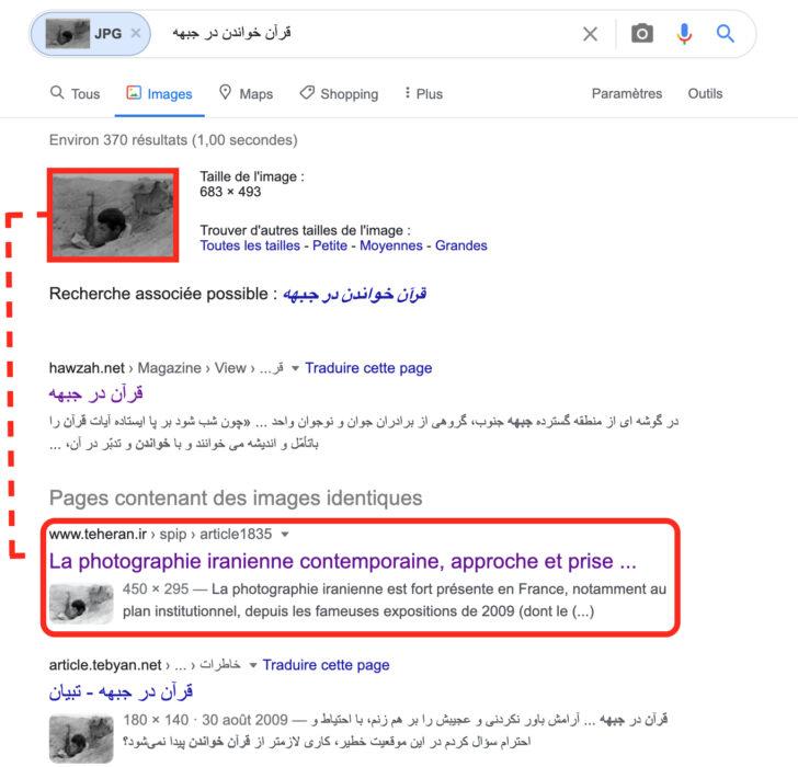 لا تظهر جنديا من الجزائر بل إيرانيا خلال الحرب العراقية الإيرانية