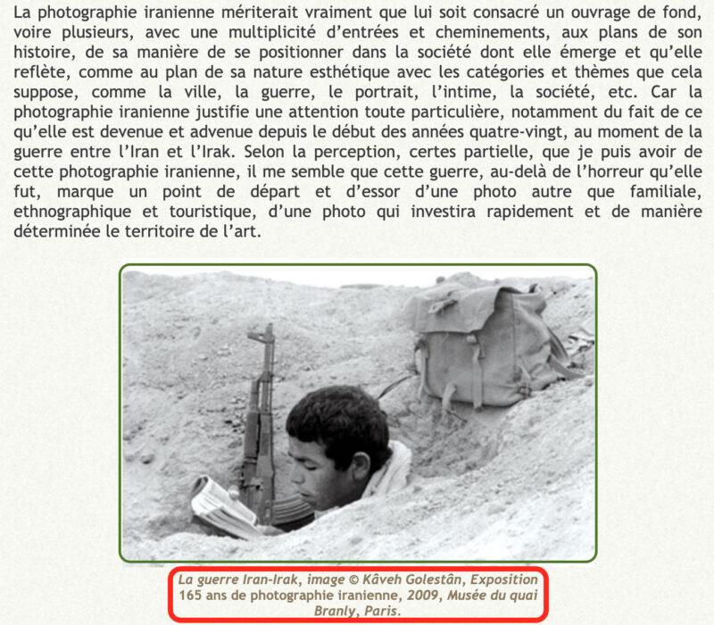 جنديا إيرانيا خلال الحرب العراقية الإيرانية وليست حرب أكتوبر