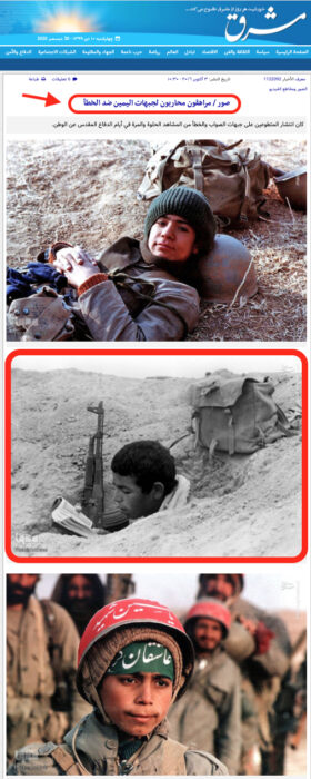 الصورة تظهر جنديا إيرانيا وليس من الجزائر أو مصر