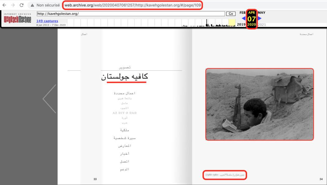 Kāveh Golestān المصور الإيراني وثق الحرب العراقية الإيرانية