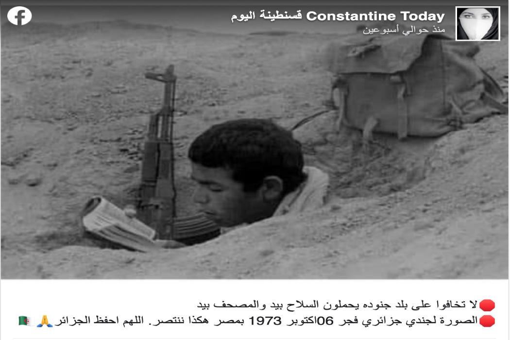 تظهر الصورة جنديا إيرانيا