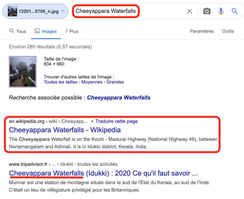 شلالات Cheeyappara في الهند وليس اليمن