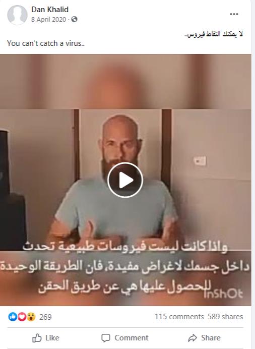 فيديو لشخص يدعى أنه لا يمكن التقاط فيروس كورونا_ زائف