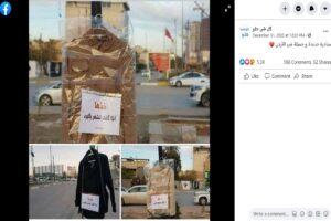 مصدر ادعاء مبادرة في الأردن مضلل فتبينوا