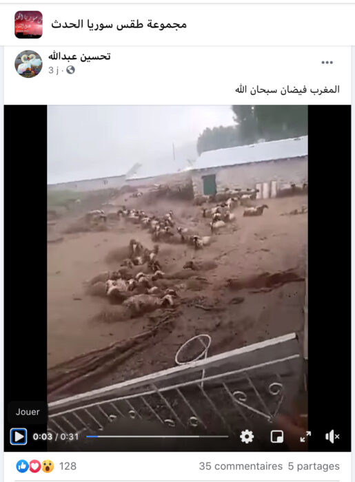 ادعاء سيول وفيضانات في المغرب