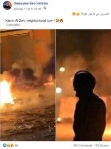 مصدر ادعاء احتجاجات تونس القصرين حي الزهور زائف جزئي فتبينوا