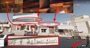 الموقع في سيدي حسين في تونس فتبينوا