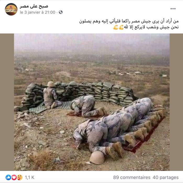 جنود سعوديين وليس من الجيش المصري