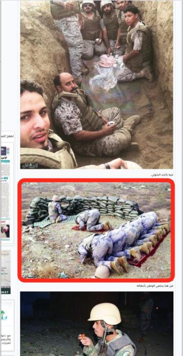 الصورة قديمة وتظهر جنودا سعوديين وليس من مصر