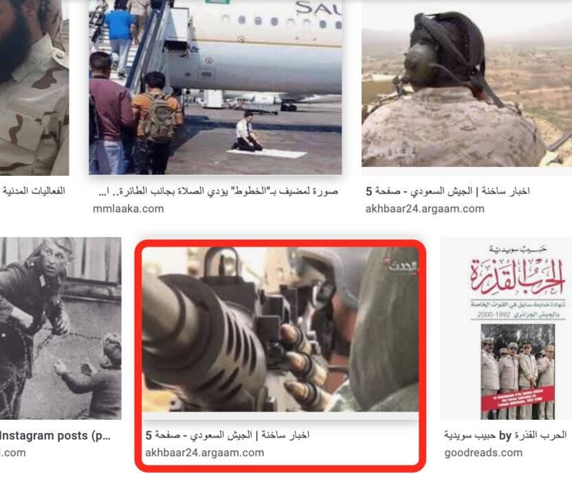 الصورة قديمة تظهر جنودا من الجيش السعودي وليس المصري
