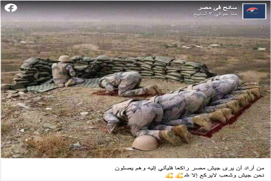 جنود من الجيش السعودي 2015