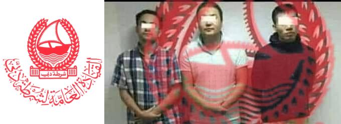متهمين بالسرقة في مصر والإمارات وليس تجار أعضاء بشرية
