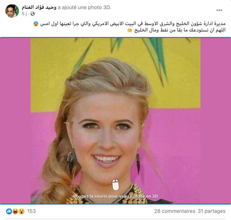 ادعاء مديرة إدارة الخليج والشرق الأوسط