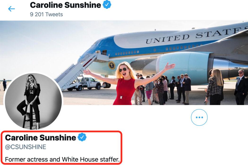 هذه كارولين صن شاين وليست مديرة إدارة شؤون الخليج و الشرق الأوسط