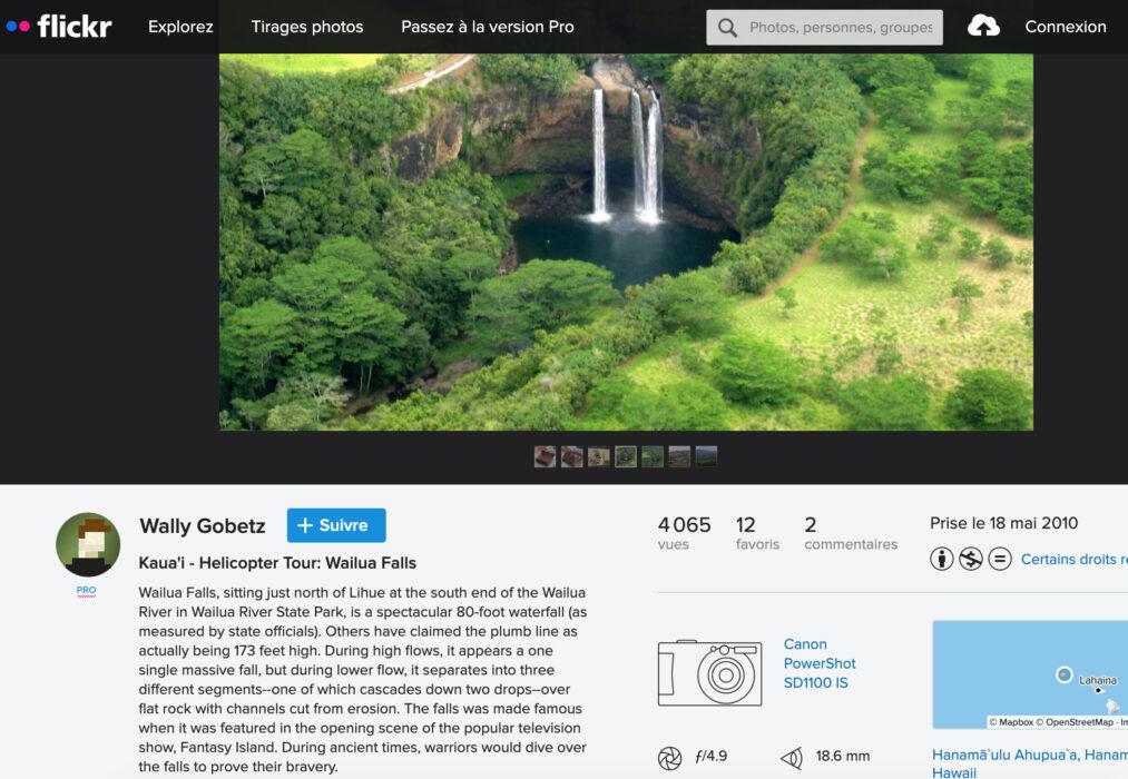 شلال ويلوا في هاواي الولايات المتحدة الأمريكية وليس السودان