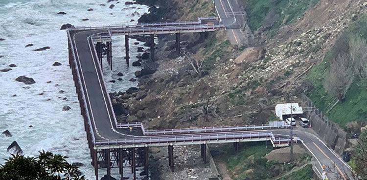جسر في اليابان بني خلال 4 أشهر فتبينوا