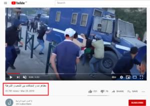 الصورة الأولى من ادعاء مظاهرات الجزائر الحديثة فتبينوا