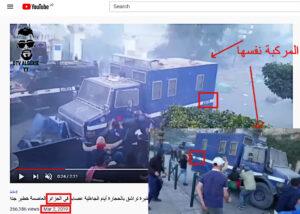 مقارنة مظاهرات الجزائر عام 2019 فتبينوا