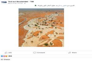 مصدر ادعاء سقوط الأمطار في عين صالح فتبينوا