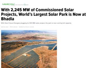 أكبر محطة للطاقة الشمسية في العالم في الهند فتبينوا